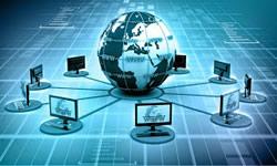 Helyszíni internet beállítás